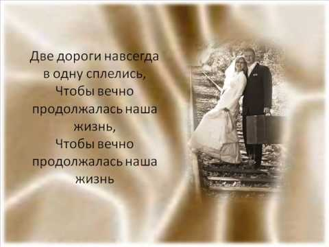 Невеста Анна Герман PANNA MŁODA ANNA GERMAN