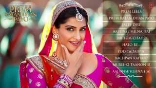 Prem Ratan Dhan Payo | Full Audio Songs | Jukebox | Nivalil.com