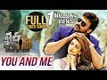 You And Me full video song from Chiranjeevi's Khaidi No 150