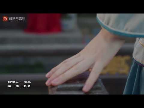 陈楚生 - 简单又炽热的难忘 (官方高清版MV)