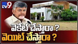 Is Chandrababu looking to move out of his riverside house?..