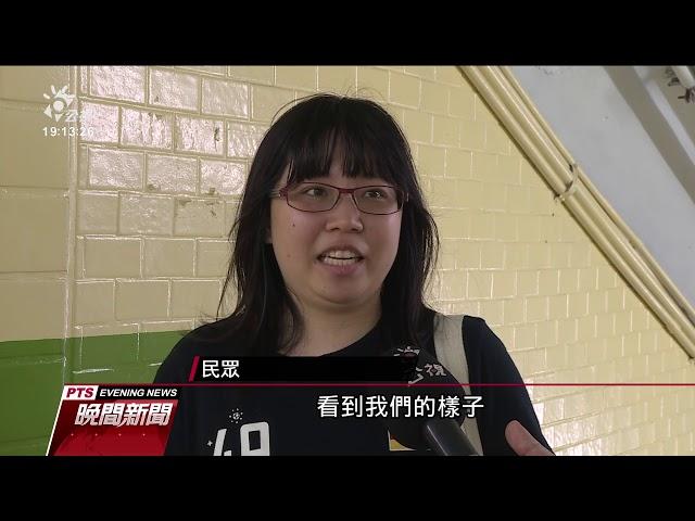 台中地下道裝中國製監視器引資安疑慮