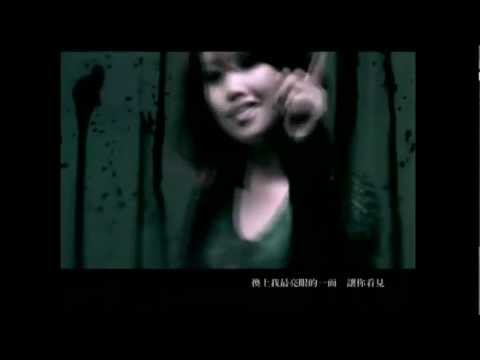 [avex官方] A-Lin 做我自己 (MV完整版)