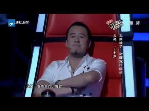 多亮 - 小情歌 / Small Love Song【中国好声音 The Voice of China】