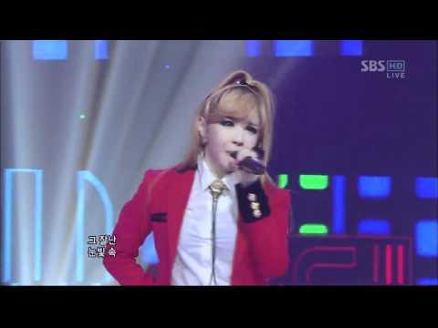[SBS인기가요] 2NE1 - 어글리