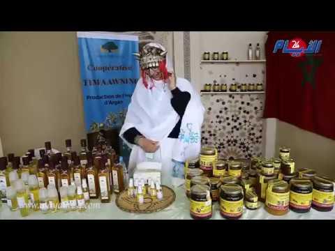 الثقافة الأمازيغية سفر حقيقي عبر الهوية المحلية بمعرض الفلاحة بمكناس