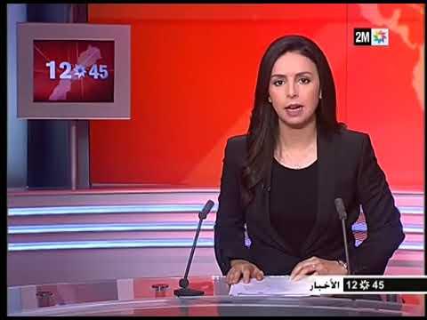 هام للمغاربة..تساقطات مطرية قوية مرتقبة الأربعاء في هذه المناطق