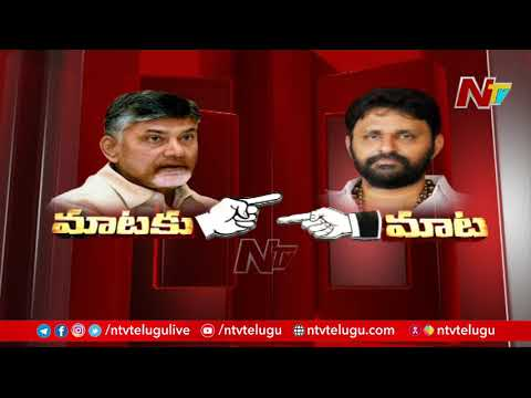 War of words between Chandrababu and Kodali Nani over Parishad election results