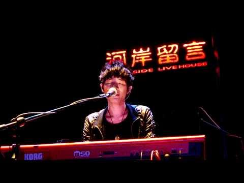 蕭閎仁 - 20111014西門河岸留言 - 妳愛怎樣就怎樣(NG超可愛版)