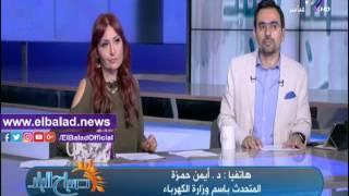 صدى البلد  الكهرباء : لا علاقة لنا بانقطاع التيار داخل مطار القاهرة ...