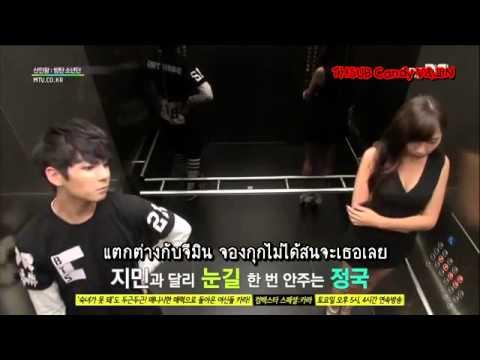 [ThaiSub]Rookie King Bangtan ซ่อนกล้อง(cut)