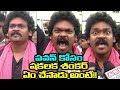 Pawan Kalyan is Future CM : Roars Shakalaka Shankar