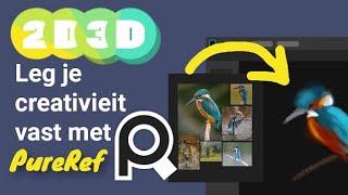 2D3D Verzamel alles met PureRef!