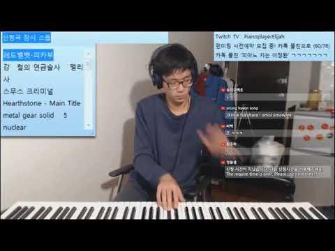 한 번 듣자마자 피아노로 조진 레드벨벳 신곡 피카부 Red Velvet - Peek-A-Boo piano played by ear