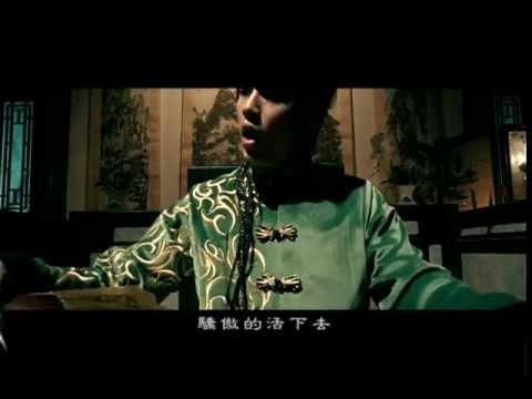 周杰倫【霍元甲 官方完整MV】Jay Chou
