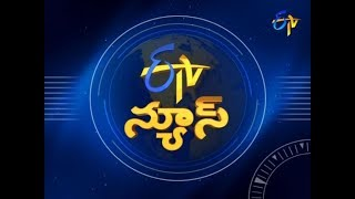 9 PM Telugu News: 21st July 2019..