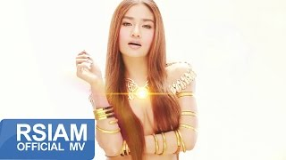 [Official MV] เมรี : กระแต - กระต่าย อาร์ สยาม | Project ชาย เมืองสิงห์ | Kratae - Kratay Rsiam