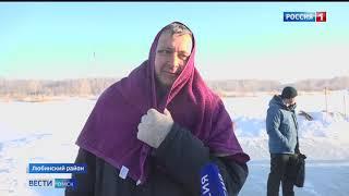 «Вести Омск», итоги дня от 19 января 2021 года
