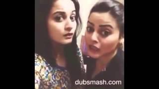 Pakistani Actress Minal Khan Dubsmash Compilation