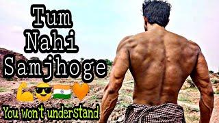 Tum Nahi Samjhoge || Fitness Motivation || Pritam Singh Tanwar || Pritam fitness