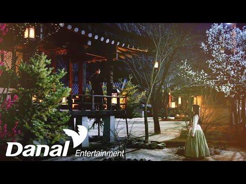 [MV] Kim Na Young 김나영