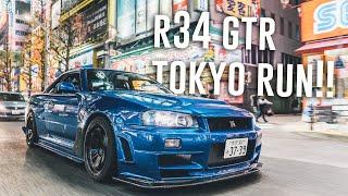 Midnight Tokyo Run in 900+hp R34 Skyline GTR!