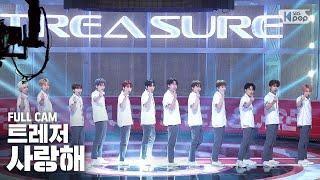 [안방1열 직캠4K] 트레저 '사랑해' 풀캠 (TREASURE 'I LOVE YOU' Full Cam)│@SBS Inkigayo_2020.09.20.