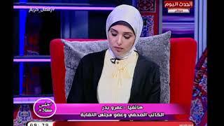 أقوى تعليق من عضو مجلس نقابة الصحفيين علي قانون الصحافة: يقضى ...