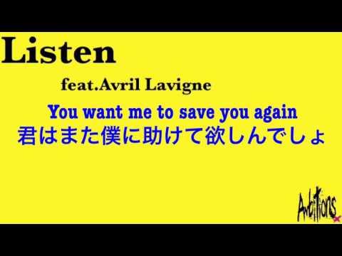 [歌詞・和訳付き]ONE OK ROCK-Listen feat.Avril  Lavigne