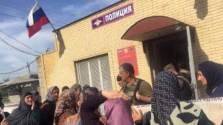 Дагестанцы пропавших ищут в полиции