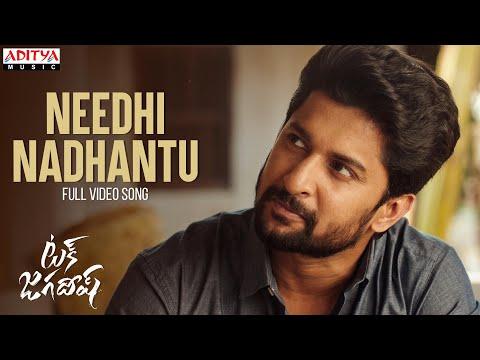 Needhi Nadhantu song from Tuck Jagadish – Nani, Ritu Varma