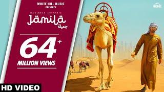 Jamila – Maninder Buttar Video HD