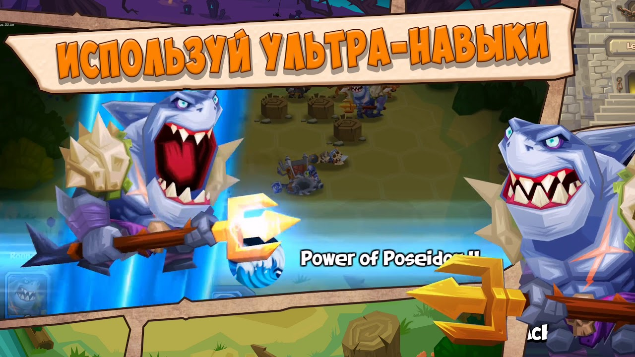 Играй Tactical Monsters На ПК 2