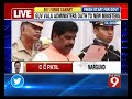 Independent MLA H Nagesh takes oath as minister – NEWS9