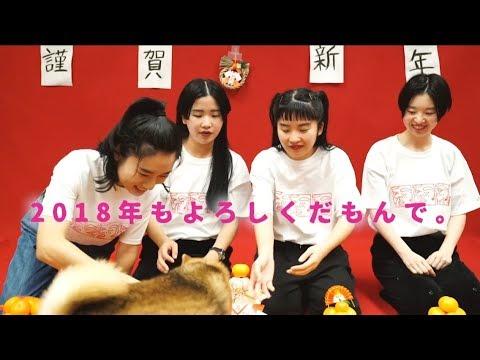 CHAI 2018年の抱負会見