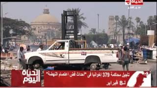 الحياة اليوم - تأجل محاكمة 379 اخواني فى احداث فض اعتصام رابعة لـ 8 فبراير     -