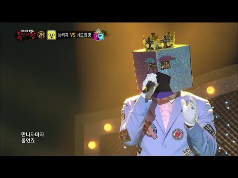 【TVPP】 Jun. K(2PM) - Mother, 준케이(2PM) - 엄마 @ King Of Masked Singer