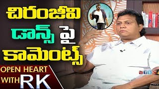 Mani Sharma comments on Chiranjeevi Dance- Open Heart with..