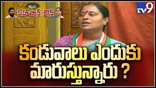 Pehchan Kaun: Konda Surekha special interview with Jaffar..