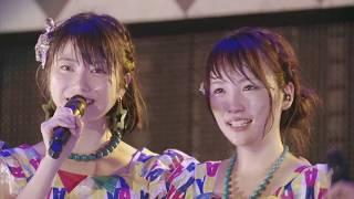 Yuuhi wo Miteiruka? 夕陽を見ているか? Kawaei Rina AKB48