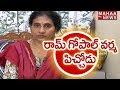 Social activist Devi sensational comments on RGV