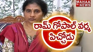 Social activist Devi sensational comments on RGV..