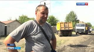 В Омске заканчивается аварийно-восстановительный ремонт дорог