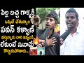 Pawan Kalyan Fans Direct Counter To Mahesh Babu & Prabhas Fans | Bheemla Nayak | Its Andhra Tv