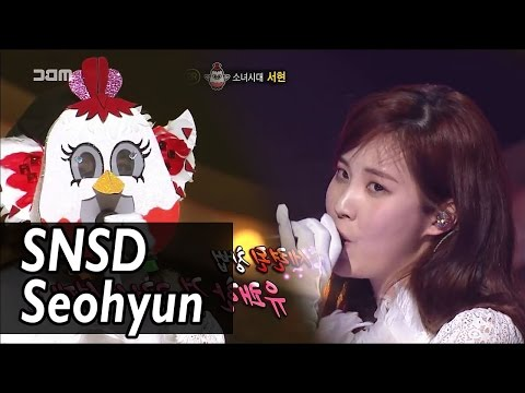 [King of masked singer] 복면가왕 - 'New year new bride cackle' Identity! 20170129