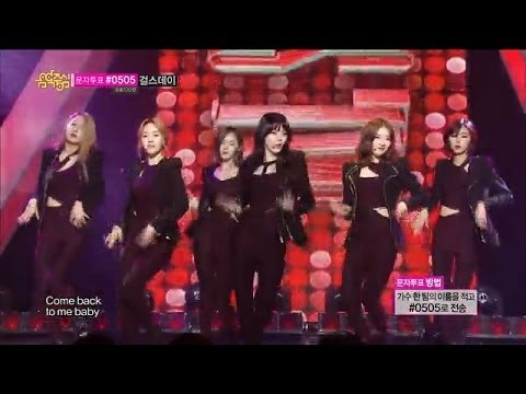 [HOT] Dalshabet - B.B.B(Big Baby Baby), 달샤벳 - 비비비, Show Music core 20140125