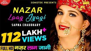 Nazar Laag Jyagi – Vishvajeet Choudhar Ft SAPNA CHAUDHARY