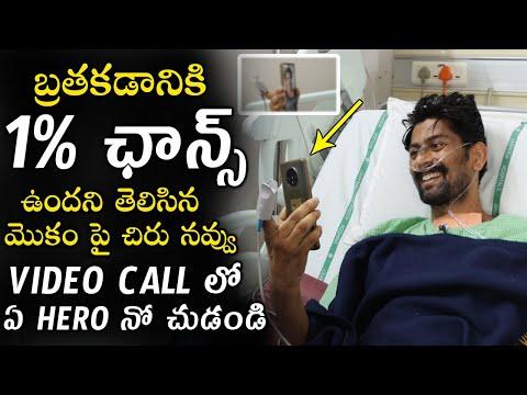 Hyderabadi body builder defeats critical case of coronavirus; narrates on video call from Yashoda Hospital