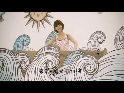 鄧福如(阿福) 完美情人 [完整版Official Music Video]
