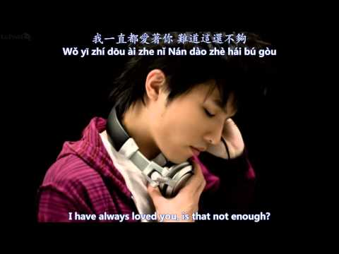 小宇 Xiao Yu - 終於說出口 Finally Said It [English subs + Pinyin + Chinese]